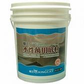 貓王水性萬用底材5加侖 - 灰色