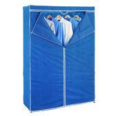 鐵力士大衣櫃布套-藍【愛買】