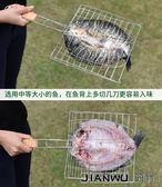 戶外燒烤配件帶把手烤魚夾子烤魚網烤漢堡網燒烤網工具用品2個裝
