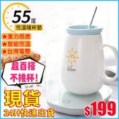 加熱杯墊 加熱器自動恆溫保溫暖杯墊保溫底座電熱加熱杯墊家用熱牛奶神器插電【快速出貨】