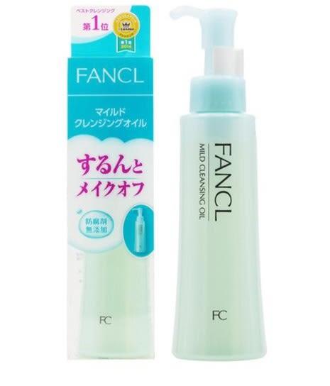 日本FANCL Mild Cleansing Oil 淨化卸妝油 120ml 藥妝店限定版