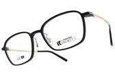 Alphameer 光學眼鏡 AM3905 C88 (磨砂黑-銀) 俏皮方框款 塑鋼眼鏡 # 金橘眼鏡