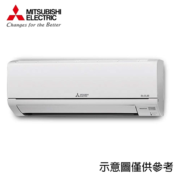 【MITSUBISHI 三菱】2-4坪變頻冷專分離式冷氣 MUY-GR22NJ/MSY-GR22NJ