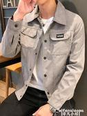 牛仔外套男士外套春秋季2019年新款韓版潮流ins機能工裝牛仔上衣男生夾克 非凡小鋪