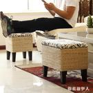收納凳 藤草編儲物換鞋凳有蓋整理收納箱穿鞋擱腳凳沙發 AW7383【棉花糖伊人】