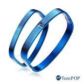情侶手環 對手環 ATeenPOP 永恆心願 鋼手環 十字架 藍色款 單個價格 情人節禮物