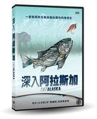 深入阿拉斯加DVD(巴比霍爾斯曼/大衛霍爾斯曼)