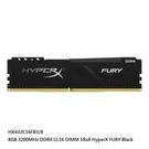 新風尚潮流 【HX432C16FB3/8】 金士頓 桌上型記憶體 DDR4-3200 8GB CL16