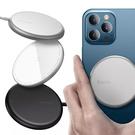 Baseus 倍思 MagSafe極簡Mini磁吸無線充電器15W快充(QI認證台灣版) for iPhone 12系列