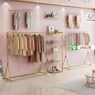【特惠】服裝店展示架衣服上墻服裝架女裝店裝修貨架壁掛式細管衣服架【頁面價格是訂金價格】