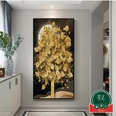 玄關招財掛畫裝飾畫北歐福祿入戶樓梯間客廳背景壁畫【福喜行】