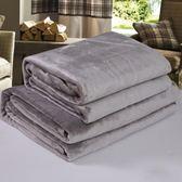 冬季蓋毯加厚珊瑚絨毯子單人法蘭絨毛毯雙人純色保暖床單學生宿舍