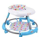 嬰幼兒童學步車小孩腳步車可折疊寶寶學行車防側翻6-18個月走路車igo     韓小姐