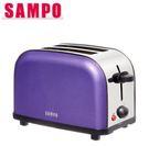 【SAMPO聲寶】炫彩不鏽鋼烤麵包機TR-LF65S《刷卡分期+免運》