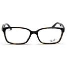 RayBan 雷朋眼鏡 基本方框款 近視眼鏡 RB5290D 2012 玳瑁色 久必大眼鏡