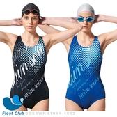 【聖手 Sain Sou】女士女款連身競賽型泳裝 連身泳衣 黑藍白 A97440-01 原價2180元