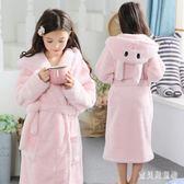 兒童浴袍 2019新款法蘭絨女童睡袍小女孩睡衣家居服 BT2745『寶貝兒童裝』