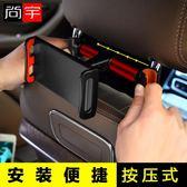 汽車車載后排平板ipad電腦支架懶人后座汽車手機支架后排頭枕mini