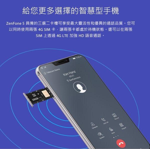 ASUS ZenFone 5Z ZS620KL 64G 4G+4G雙卡雙待 免運費6期0利率 贈高透光防刮保護貼 果凍套 空機