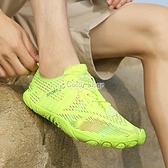 新款溯溪涉水鞋男女沙灘漂流速干透氣防滑涼鞋戶外休閒游泳鞋 快速出貨