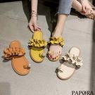 PAPORA白珍珠夾腳平底拖鞋K457米/黃/橘