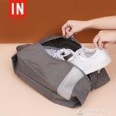 鞋子收納袋旅行神器裝球鞋包的防塵透明行李箱打包靴罩套便攜家用 酷斯特數位3c