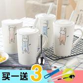 創意陶瓷杯子大容量水杯馬克杯簡約情侶杯帶蓋勺咖啡杯牛奶杯定制 聖誕節好康熱銷
