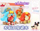 麗嬰兒童玩具館~益智早教玩具-日本ED.INTER-木制大象積木.動物馬戲團.連結拖拉車
