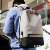 後背包後背包男時尚潮流男士背包帆布旅行包簡約大容量大學生書包