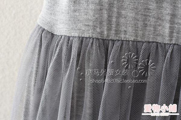 大碼洋裙 2019夏季韓版莫代爾長裙拼接網紗裙寬鬆大碼背心打底蓬蓬裙連衣裙 全館8折