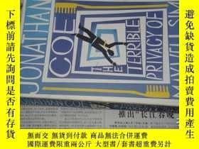 二手書博民逛書店The罕見Terrible Privacy of Maxwell