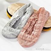 蕾絲船襪女淺口隱形襪子春夏季薄款純棉襪底硅膠防滑單鞋短襪夏天 檸檬衣舍