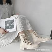 2020新款靴子女春夏高幫鞋女ins平底鏤空白色馬丁靴女英倫風皮鞋