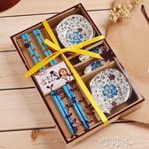 中秋國慶節送媽媽母親生日禮物送爸爸送老人奶奶中老年人實用禮品【町目家】