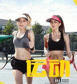 運動內衣無鋼圈防震跑步聚攏少女瑜伽背心式健身大碼睡眠運動文胸