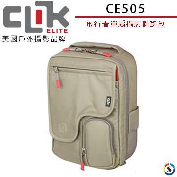 (5折特賣出清) CLIK ELITE CE505 美國戶外攝影品牌 旅行者Traveler單肩攝影側背包