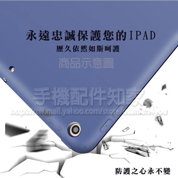 【皮革 Smart Cover】Apple iPad 10.2吋 iPad 7代 三折側掀軟殼/智能休眠皮套/支架斜立-ZW