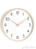 北歐掛鐘家用客廳掛錶簡約大氣時鐘實木鐘錶靜音時尚創意臥室日式ATF 格蘭小舖