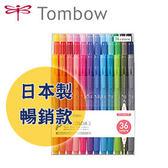 限量商品,請來電洽詢 日本製 暢銷款 TOMBOW  蜻蜓  GCB-013   雙頭彩色筆36色 / 組