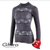 Ghiro-長袖L羊毛蠶絲時尚內搭衣(灰)G18715
