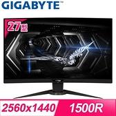 【南紡購物中心】Gigabyte 技嘉 AORUS CV27Q 27型 HBR3 2K電競曲面螢幕