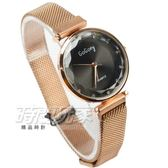 GoGoey 韓版氣質晶鑽米蘭石英腕錶 淑女錶 學生手錶 磁鐵扣 玫瑰金電鍍 G6007灰玫