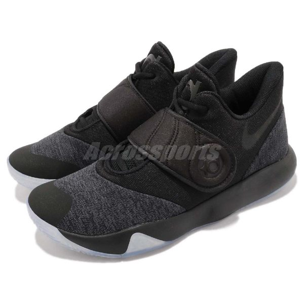 【六折特賣】 Nike 籃球鞋 KD Trey 5 VI EP 6代 黑 灰 果凍底 男鞋 Kevin Durant【PUMP306】 AA7070-010