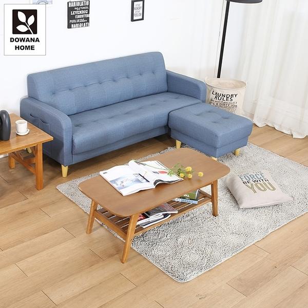 【多瓦娜】波波耐磨皮沙發/L型沙發(三人+腳椅)-四色-2220-3P+ST