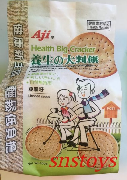 sns 古早味 懷舊零食 餅乾 Aji 養生大判餅 (亞麻籽 口味)大判餅 300公克