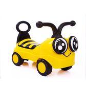 新款小蜜蜂兒童溜溜車助步車1/2-3歲寶寶滑行車扭扭車四輪帶音樂 全館免運