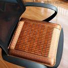 【618好康又一發】記憶棉涼席坐墊加厚透氣涼墊