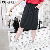 中大尺碼  抽繩休閒長裙 - 適XL~5L《 66360J 》CC-GIRL