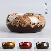 窯變煙灰缸素陶 陶制花器 水培多肉 花盆盆栽 仿古傳統煙缸