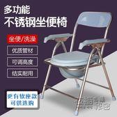 家用老人坐便椅不銹鋼摺疊坐便椅孕婦便椅老年沐浴凳防水加固馬桶igo 衣櫥の秘密